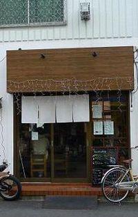 加納食堂外.jpg