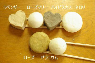 石鹸2.jpg