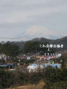 マラソンと富士山.jpg