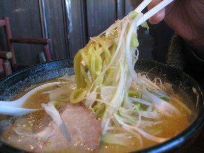 味噌ラーメン麺.jpg